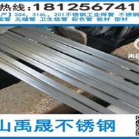 供应不锈钢直条60*5扁钢/栏杆扶手