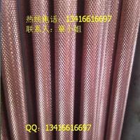 供应紫铜管 网纹红铜管 紫铜毛细管
