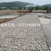 内河自然建设5%铝10%铝锌合金石笼网