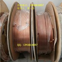 供应红铜管 紫铜盘圆管 空调铜管 网纹铜管