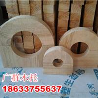 吉林红松木支架、空调木管托大量供应