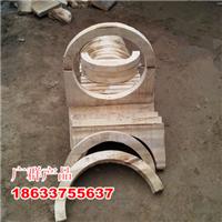 松原方圆木托厂家||管道垫木报价