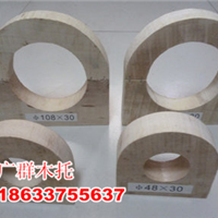 沈阳空调管道垫木供应||空调木托厂家