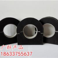 供应广州橡塑保温管托