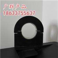 广群管托厂杭州分厂供应保温隔冷橡塑胶托
