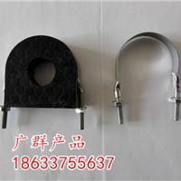 供应无锡橡胶管托||橡塑托码
