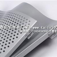 2.0mm异形冲孔铝单板