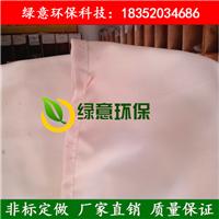 供应常温3927高密度超耐磨除尘布袋除尘滤袋