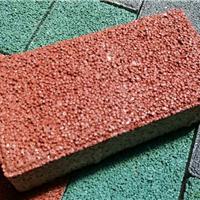 供应陶瓷颗粒透水砖厂家直销河南透水砖厂家