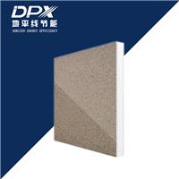 促销兴平市岩棉保温装饰一体板系统构造