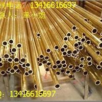 供应黄铜毛细管 黄铜小管 紫铜毛细管