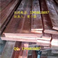 供应紫铜排 接地红铜排 导电铜排