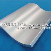 2.5mm弧形铝单板,异形铝单板