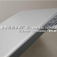 2.0mm氟碳铝单板幕墙