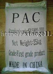 供应北京聚合氯化铝销售处