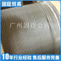 COHESION pvc304包塑软钢丝绳钢丝线