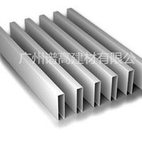 供应铝方通规格厚度价格
