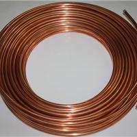 供应制冷R410a紫铜盘管C1100紫铜管价格