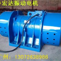 供应河南生产VB-50326-W振动电机