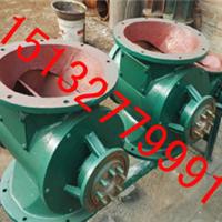 供应星型卸料器(关风机)生产厂家安全尺寸