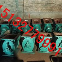 供应YJD-04方口星型卸料器
