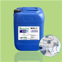 供应后处理钝化剂 蓝白镀锌钝化剂液