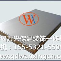 供应山东济南氟碳漆外墙节能保温装饰一体板