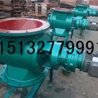 供应天津耐高温星型卸料器具备条件