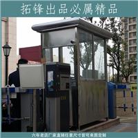 TF-T03不锈钢玻璃岗亭南京移动收费亭