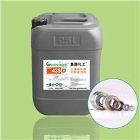 供应彩锌钝化剂 三价铬彩锌皮膜处理剂