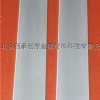 供应高纯锰锰靶锰片锰粒点解锰锰合金99.99