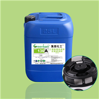供应环保型三价铬黑锌钝化剂 电镀后处理