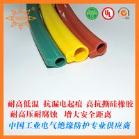供应卡口绝缘护套 硅橡胶卡扣管 柔软耐折弯