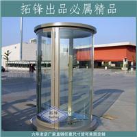 TF-B01南京不锈钢岗亭 彩钢岗亭