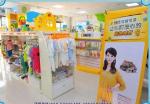 重庆鼎盛展柜厂