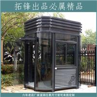 TF-G06钢结构岗亭 不锈钢岗亭 玻璃岗亭