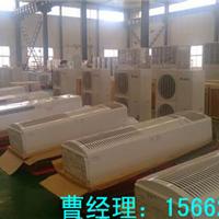供应潍坊化工防爆空调 BKGR-26/35/72/120