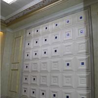 品承墙板 竹木纤维集成墙面 可定制背景墙面