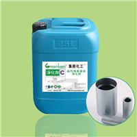 供应三价铬钝化剂 净化剂C  环保电镀添加剂