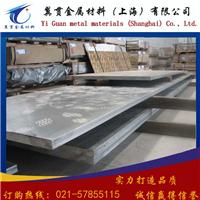 超大铝方管 2A12铝方通现货 可零切