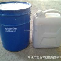 供应铝蜂窝板复合胶粘剂