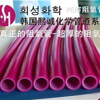 供应韩国进口熙诚PE-RT阻氧管