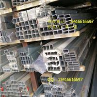 供应铝方管 四方铝管 铝矩形管 铝扁管