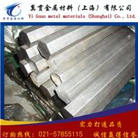 7a04铝板性能 7A04超硬航空铝