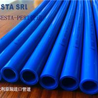 供应意大利进口SESTA(赛斯特)PERT地暖管