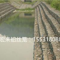 哪里生产护坡铝锌合金石笼网箱多少钱一平