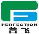 杭州普飞塑胶有限公司