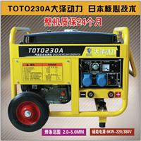 230A多功能发电电焊机价格