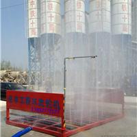 供应QJ-A洗车机