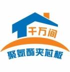河南千万间新型建筑材料有限公司